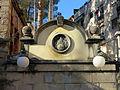 065 Font Gran (Monistrol de Montserrat).JPG