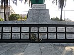 09192jfBonifacio Avenue Manila North Cemeteryfvf 12.JPG