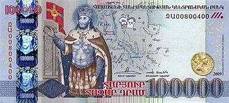 Abgar V - Abgar V on an Armenian 100,000 Dram banknote