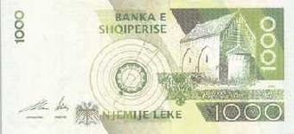 Vau i Dejës - Church of Vau i Dejes is depicted on the back of the 1000 Lek banknote, issued in 1997.