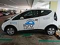 100 stations Bluesg Bluecar.jpg