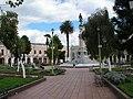 1175359075 Riobamba Parque.jpg