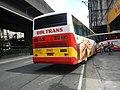 12Taft Avenue, Pasay City Landmarks 15.jpg