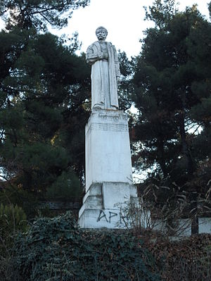 Athanasios Christopoulos - Statue in Kastoria