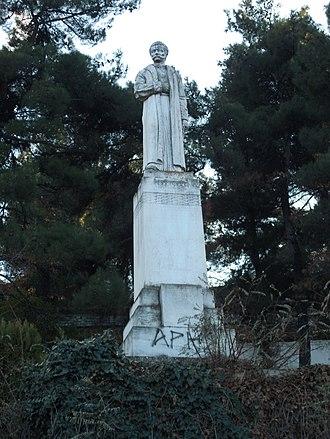 Athanasios Christopoulos - Statue in Kastoria