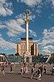 17-07-02-Maidan Nezalezhnosti RR74396.jpg