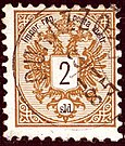 1885 2sld Levant Durazzo Mi8.jpg
