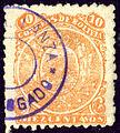 1893 Bolivia 10c Mi36.jpg