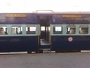 Gujarat Queen - Gujarat Queen - 2nd Class coach in Gujarati