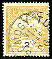1915 Somogytúr 2f issue1913.jpg