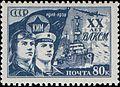 1938 CPA 644.jpg