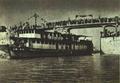 1953-01 1953年高良涧船闸放水通航.png