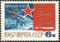 1967 CPA 3542.jpg