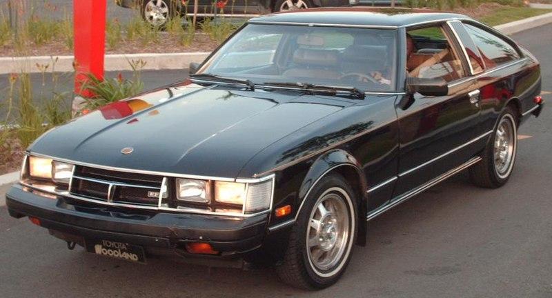 File:1981 Toyota Supra.jpg