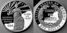 1996 National Community Service Proof Dollar