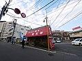 1 Chome Koyasumachi, Hachiōji-shi, Tōkyō-to 192-0904, Japan - panoramio (23).jpg