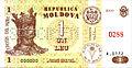 1 leu Moldova 2010 obverse.jpg