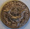 1 tical 1847, Norodom I, Cambodia (obverse) - Bode-Museum - DSC02712.jpg