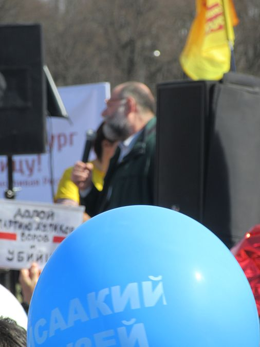 1st of May 2017 in Saint Petersburg 56.jpg