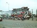 2004年天福宫 - panoramio.jpg