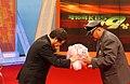 2005년 4월 29일 서울특별시 영등포구 KBS 본관 공개홀 제10회 KBS 119상 시상식DSC 0079.JPG