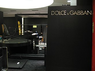 Marshall Field and Company Building - Image: 20060803 Disassembled Dolce and Gabbana Collection at Marshall Fields (1)