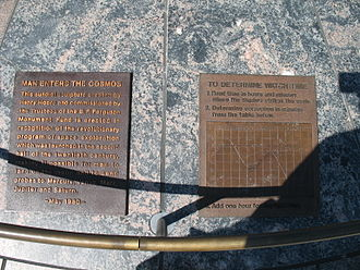Man Enters the Cosmos - Plaques explaining the sculpture's significance and usage