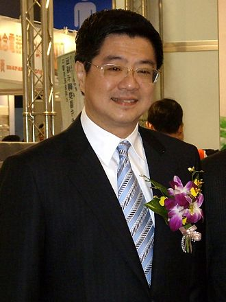 Democratic Progressive Party - Cho Jung-tai, the Chairperson of DPP.