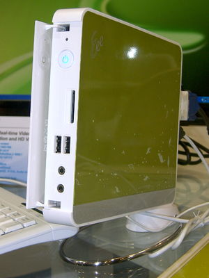 Asus Eee - Asus EeeBox PC white with customized skin