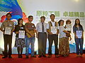 2008 Taiwan Indigenous Peoples Craft Exhibition Award Ceremony-2.jpg