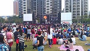 2012台灣爵士音樂節開幕