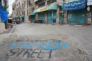 "Al-Shuhada Street - ""Apartheid Street"", painted on the road"