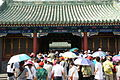 2014.08.17.160013 Prince Gong's Mansion Beijing.jpg