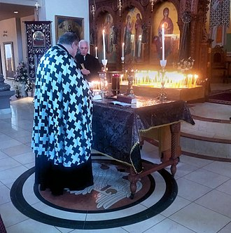 Anointing of the Sick - Service of the Sacrament of Holy Unction served on Great and Holy Wednesday.