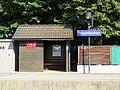 2018-07-26 (252) Bahnhof Petzenkirchen, Austria.jpg