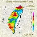 2020年8月3日中華民國自由地區累積雨量.jpg