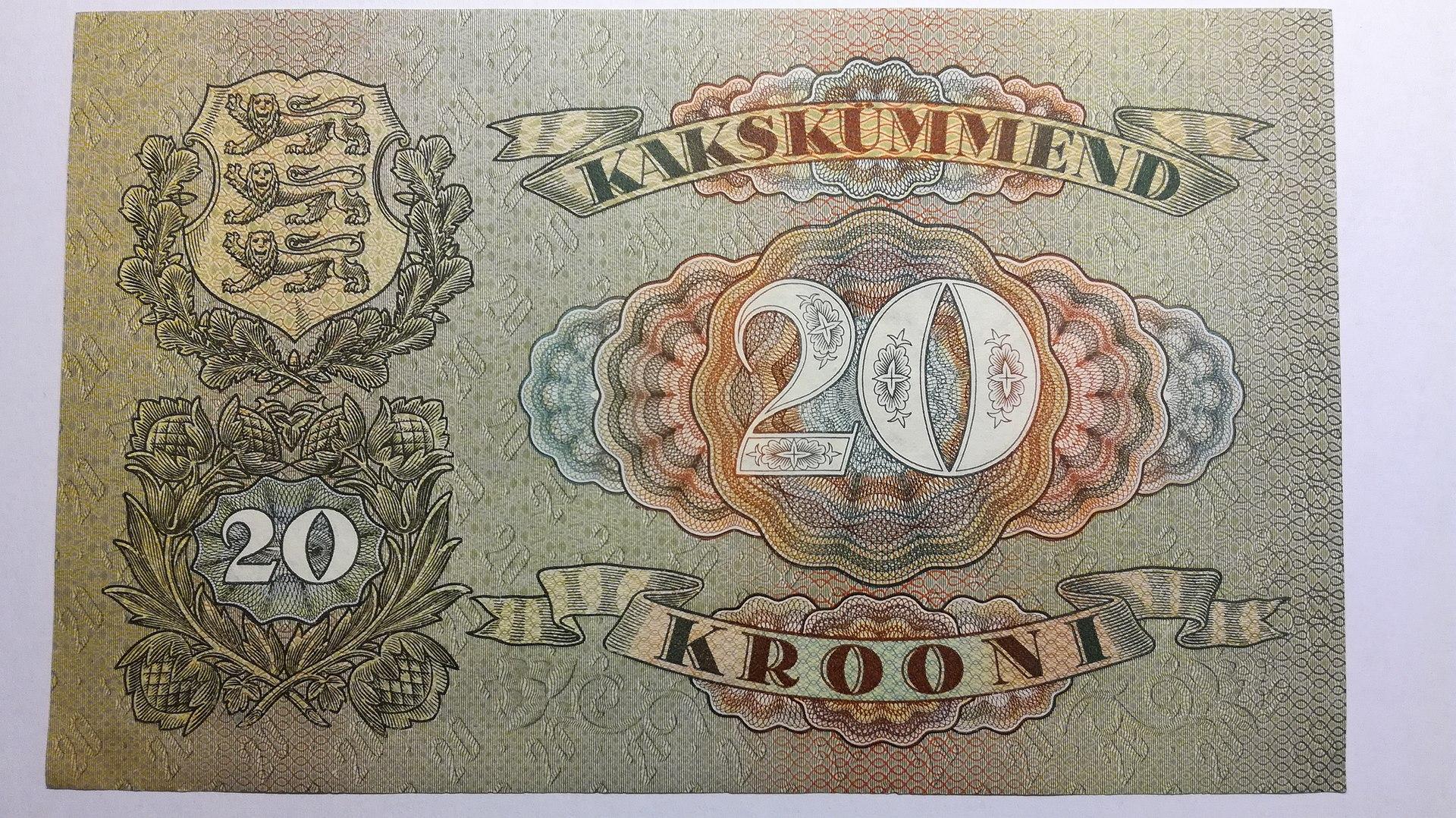 Прибалтийский тигр. Эстонская валюта