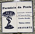 22.4.14 Amarante 68 (14011270744).jpg