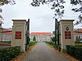 220913 Gate of Bishops Palace in Wolbórz - 02.jpg