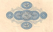 25 Ionian drachmas, 1877, back view.jpg