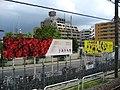 2 Chome Imai, Chūō-ku, Chiba-shi, Chiba-ken 260-0834, Japan - panoramio.jpg