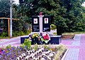 3985. Novokhopyorsk. Monument to the participants in hostilities.jpg