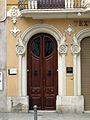 474 Casa Jiménez (o Casa Gallego), detall de la porta.jpg