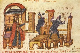 Constantine V - Soldiers destroy images on a church on the orders of Constantine V (left), Manasses Chronicle - 14th century manuscript