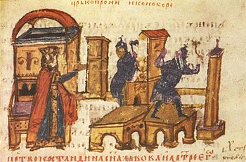 Iconoclasm under Constantine V, illustration from the Chronicle of Constantine Manasses, 12th century