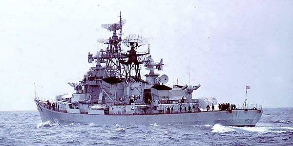 1  hms minerva f45 royal navy leander class frigate