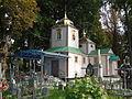 5. Стефанівська церква; Рівне.JPG