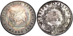 Republic of San Marco - Five Venetian lire from the revolutionary republic