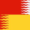 600px Giallo e Rosso listato di Bianco Linee Orizzontali.png