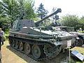74式自走105mmりゅう弾砲11.JPG